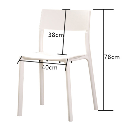 Sequitur Stacking Chair