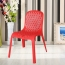 Ziore Hollow Design Stackable Chair Image 10