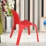 Ziore Hollow Design Stackable Chair Image 12