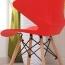 Molded Plastic Dowel-Leg Armchair Image 11
