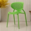 Mesh Angel Stackable Chair Image 12