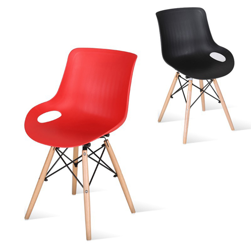 Bermo Modern Shell Chair Image 1
