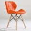 Butterfly Upholstered Chair With Dowel Base Image 8