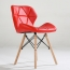Butterfly Upholstered Chair With Dowel Base Image 9
