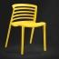 Contour Curvy Chair