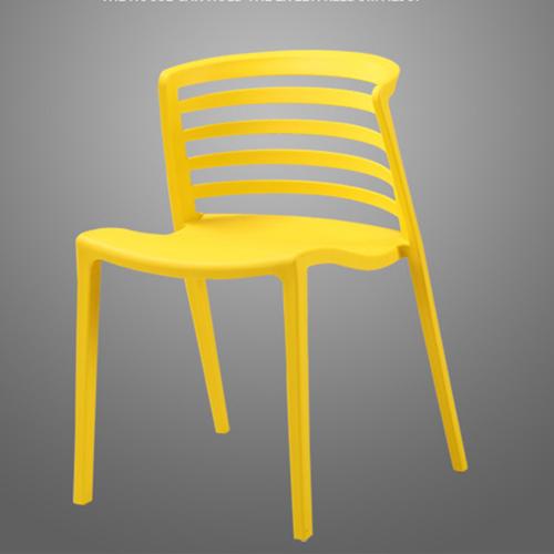 Contour Curvy Chair Image 4