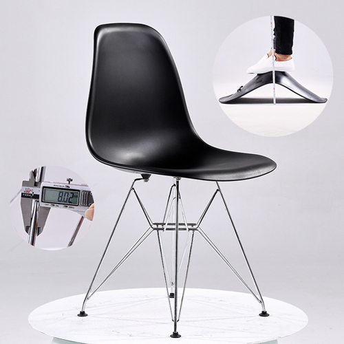 Harbingel Chair with Chrome Eiffel Legs Image 1
