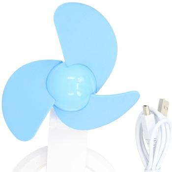 Breezy USB Fan