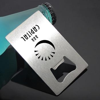 Credit Card Sized Bottle Opener