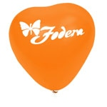 14 Inch - Heart Shaped Balloon