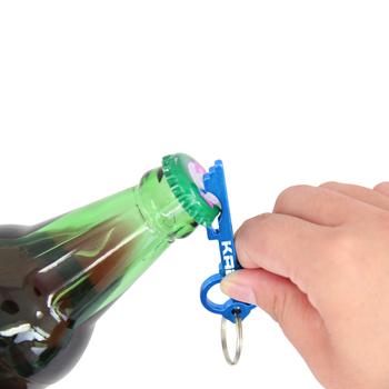 Key Shape Bottle Opener Key Chain