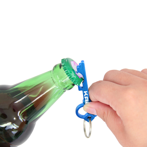 Key Shape Bottle Opener Key Chain Image 4
