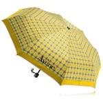 Shade Compact Folding Umbrella