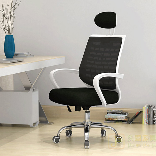 High-End Ergonomic Mesh Chair with Steel Base
