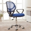 Chuffy Modern Mesh Swivel Chair Image 3