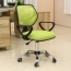 Chuffy Modern Mesh Swivel Chair Image 4