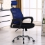 Ergonomic Relay Cantilever Chair
