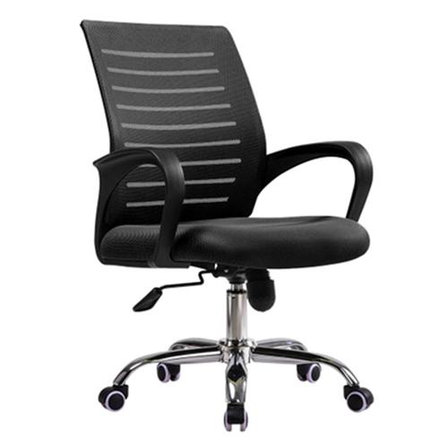 Gellopax Ergonomic Mid-Back Mesh Chair Image 9