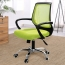 Loopy Swivel Mesh Office Chair Image 1