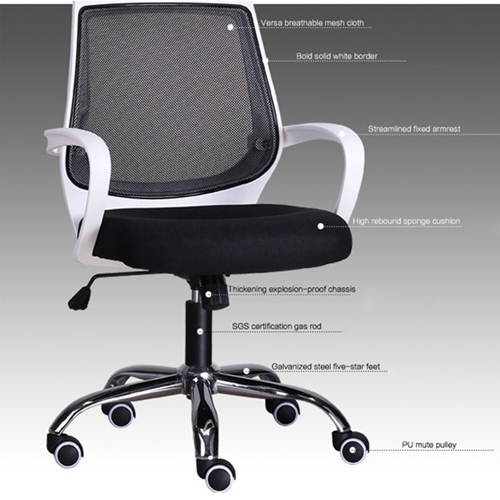 Loopy Swivel Mesh Office Chair Image 7