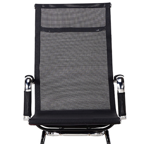 Slider Back Mesh Chair