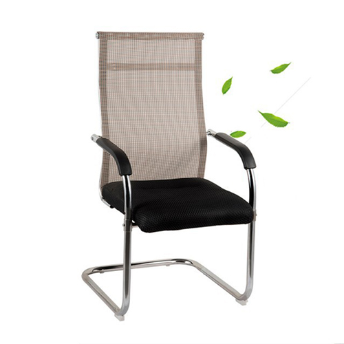 Modern Cantilever Mesh Chair Image 2