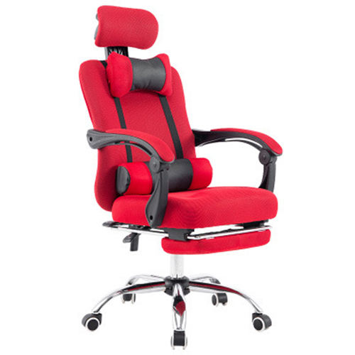 Breathable High-Back Armchair With Footrest