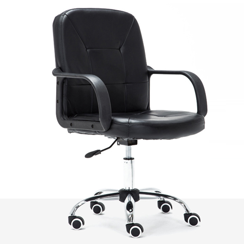 Chrome Base Leather Office Armchair
