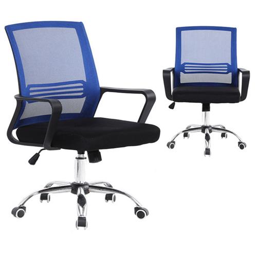 King Ede Mesh Chair Image 9