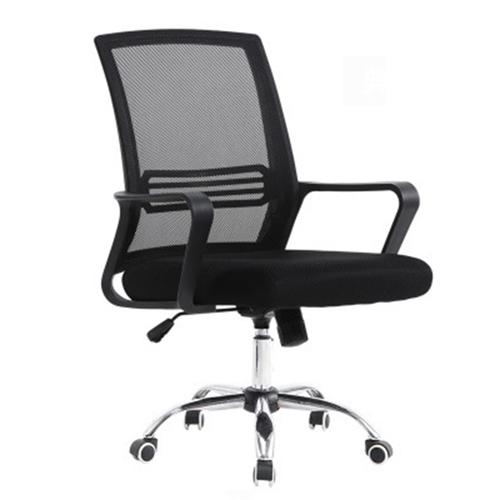 King Ede Mesh Chair