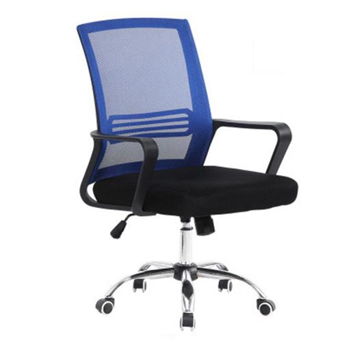 King Ede Mesh Chair Image 2