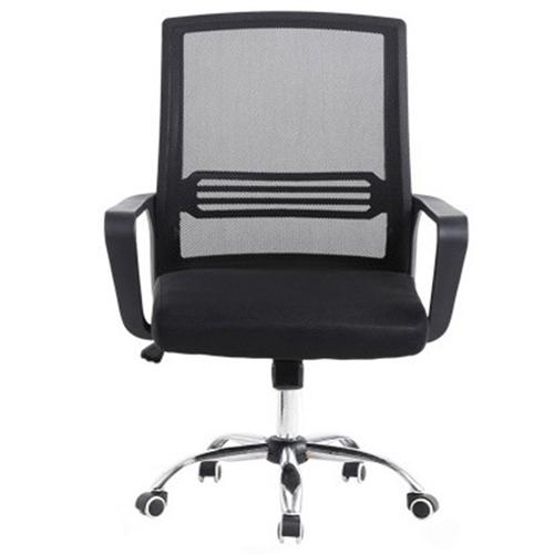 King Ede Mesh Chair Image 5