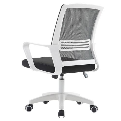 King Ede Mesh Chair Image 6