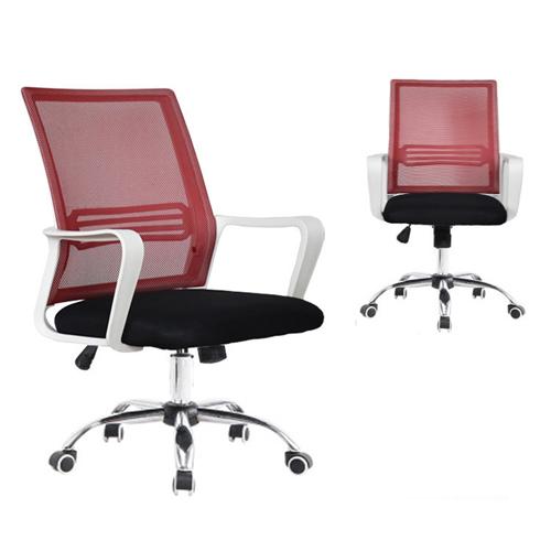 King Ede Mesh Chair Image 7