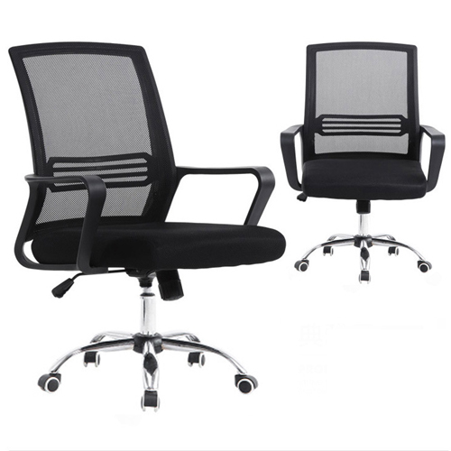 King Ede Mesh Chair Image 8