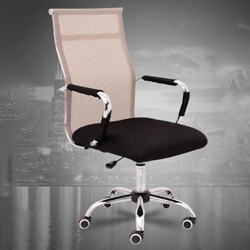 Nano Mesh Lining Office Chair