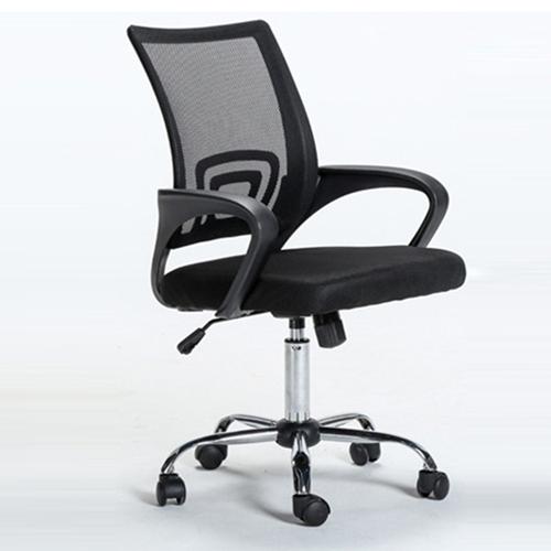 Comfort Ergonomic Mesh Chair