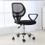 Sara Mesh Fabric Office Chair With Arms