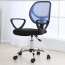 Sara Mesh Fabric Office Chair With Arms Image 2