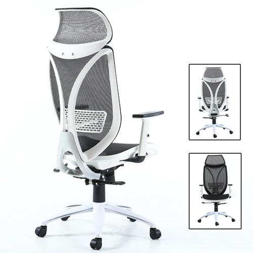 Ergonomic Lumbar Office Chair Image 4