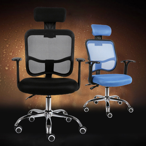 Sleek Ergonomic Mesh Chair With Headrest Image 1
