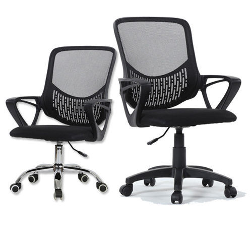 Bonum Mesh Swivel Office Chair Image 2