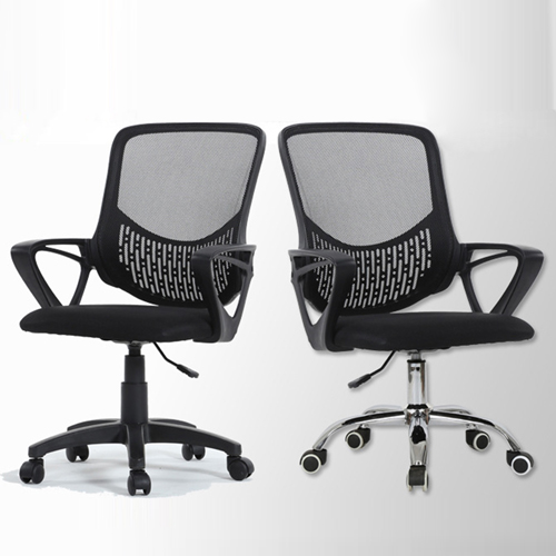 Bonum Mesh Swivel Office Chair Image 3