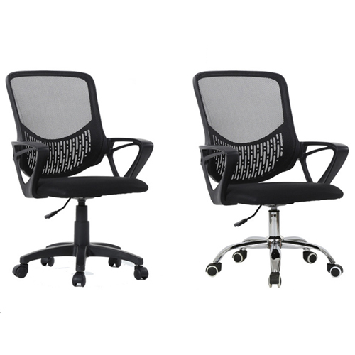 Bonum Mesh Swivel Office Chair Image 6