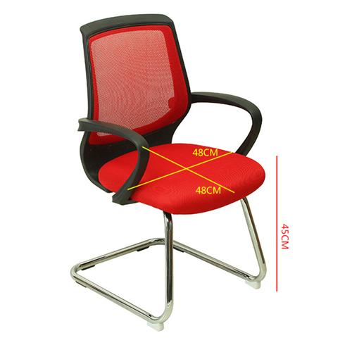 Musix Mesh Swivel Chair Image 9