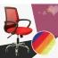 Musix Mesh Swivel Chair Image 11