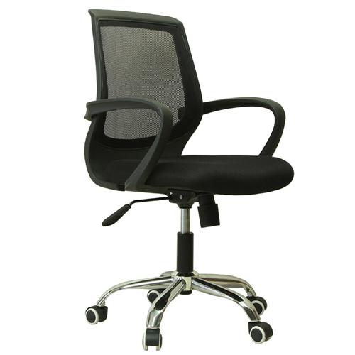 Musix Mesh Swivel Chair Image 2