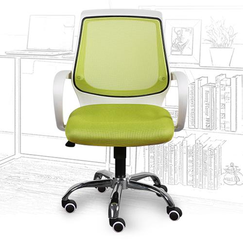 Musix Mesh Swivel Chair Image 5