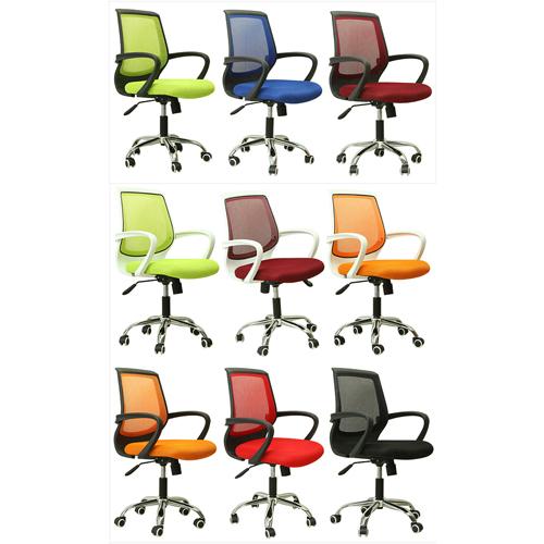 Musix Mesh Swivel Chair Image 6