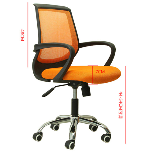 Musix Mesh Swivel Chair Image 8